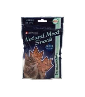 Snack ONTARIO Cat Dry Chicken Jerky 70g